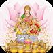 Kubera Mantra by Durga Devi