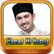 Ceramah Ust. Ahmad Al Habsyi by Islamic Studios