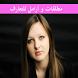 مطلقات و أرامل للتعارف Prank by Arabic Funny World