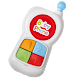 Baby phone toy for toddlers by GuyO