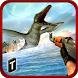 Underwater Sea Monster Hunter - Best Sniping Game