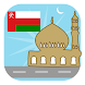 Oman Prayer Timings by KS Mobile Apps