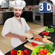 Virtual Chef Cooking Game 3D: Super Chef Kitchen by Appatrix Games