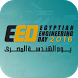 EED (Egyptian Engineering Day) by AppTcom Sw.Development