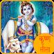 Krishn Leela in Hindi by nougat spring