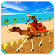 Temple Camel Run - Camel Riding Game