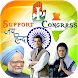 I Support Congress by ZiyOne Apps