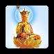 Kinh Địa Tạng by Tủ Sách Phật Học