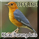 Kicau Burung Anis Merah by Big Emo Labs