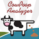 Cow Poop Analyzer by Texas A&M AgriLife Extension Service - ESSM