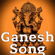 Ganesha song 2016 by freeappsforandroid