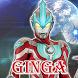 Guia Ultraman Ginga by lancaro