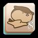 Wamwam Page-a-Day Calendar_Aug by GIGA-SYSTEM