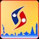 Sajha Nepal
