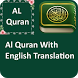 Al Quran Arabic And English Translation by w3app9