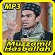 Qori Muzammil Hasballah Offline Mp3 by Anak Pesantren