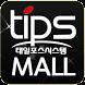 태일포스 (웹관리) by 태일포스