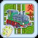 Steam train railway simulator by Happy Box Games