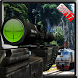 Train Sniper Shooter 2017 by Haxon Studios