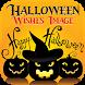 Halloween Wishes Image by Sher-O-Shayari