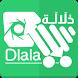 Dlala : Vente/Achat en Algérie by Dlala