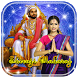 Shivaji Maharaj Photo Frames by One key