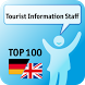 100 Tourist Information Succes by Little Helper Verlag