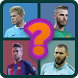 Football Player Quiz 2017 by AAPPLICATIONS