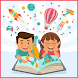 Çocuklar İçin Eğlen Öğren by Goldsasoft