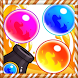 Juicy Drop Bubble Pop by bubble shooter funny game