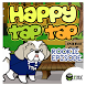 Happy Tap Tap: Rookie Episode by RM Squared Solutions