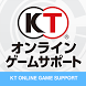 KTオンラインゲームサポート by KOEI TECMO GAMES CO., LTD.