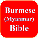 Burmese (Myanmar) Bible by Planettech