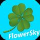 FlowerSky MiniGame