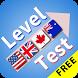 English Level Test by Eltsoft LLC