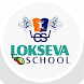 Lokseva School by Appeal Qualiserve Pvt. Ltd.