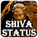God Shiva Quotes : Mahadev status & quotes by King of Status, Quotes ..