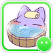 Stickey Lovely Purple Cat by Awesapp Limited