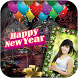 Happy New Year Frames 2017
