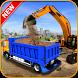 Building Construction Sim 2017 by Game Sim Studios