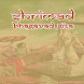 Shrimad Bhagavad Gita in Hindi by imviha