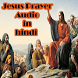 Jesus Prayer Audio In Hindi by creativeworks