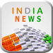 India News by 100JApps