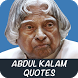 Abdul Kalam Quotes in English by RMITMS