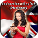 Indonesian-English Dictionary by TDT Lab