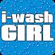 iWash Girl Free by mobi4friends GmbH