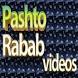 Pashto Rabab Videos by Ultra Studio