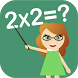 Multiplication tables by Espresso Soft