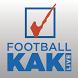 Football Kaki by Singapore Press Holdings