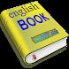 تعلم قواعد الانجليزية من الصفر by hafssa dev